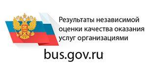 bus_gov_banner
