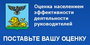 ocenka_banner